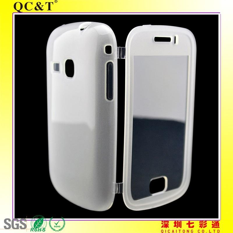 (厂家***)批发供应三星S6500/MINI 2手机TPU视窗触摸皮