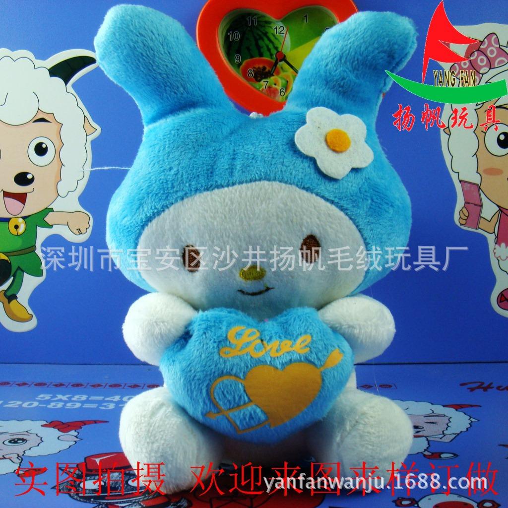 企业吉祥物定做 毛绒玩具定制定做 欢迎各位朋友来图来样定制定做