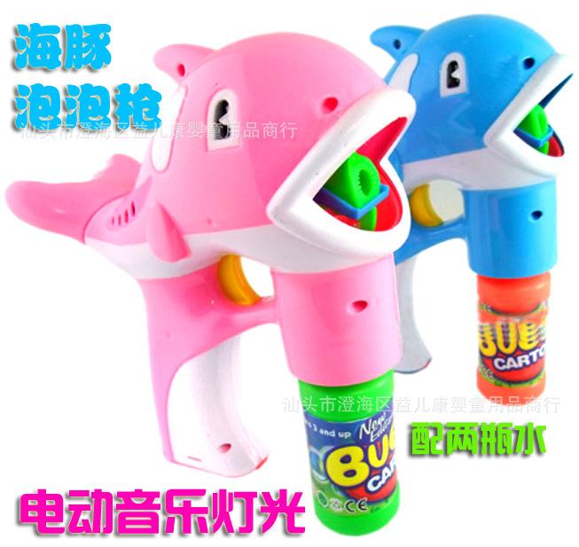 1269大号全自动音乐灯光海豚泡泡枪 配2瓶泡泡水电动玩具水枪玩具