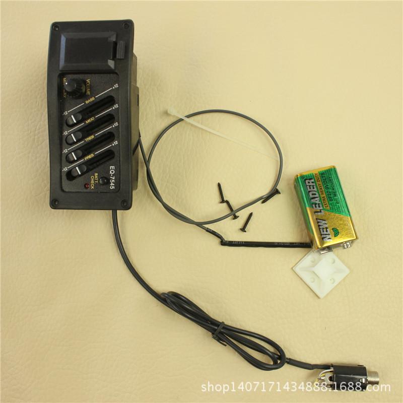 电箱吉他拾音器电箱琴EQ均衡器四段EQ-7545木吉他改装拾音