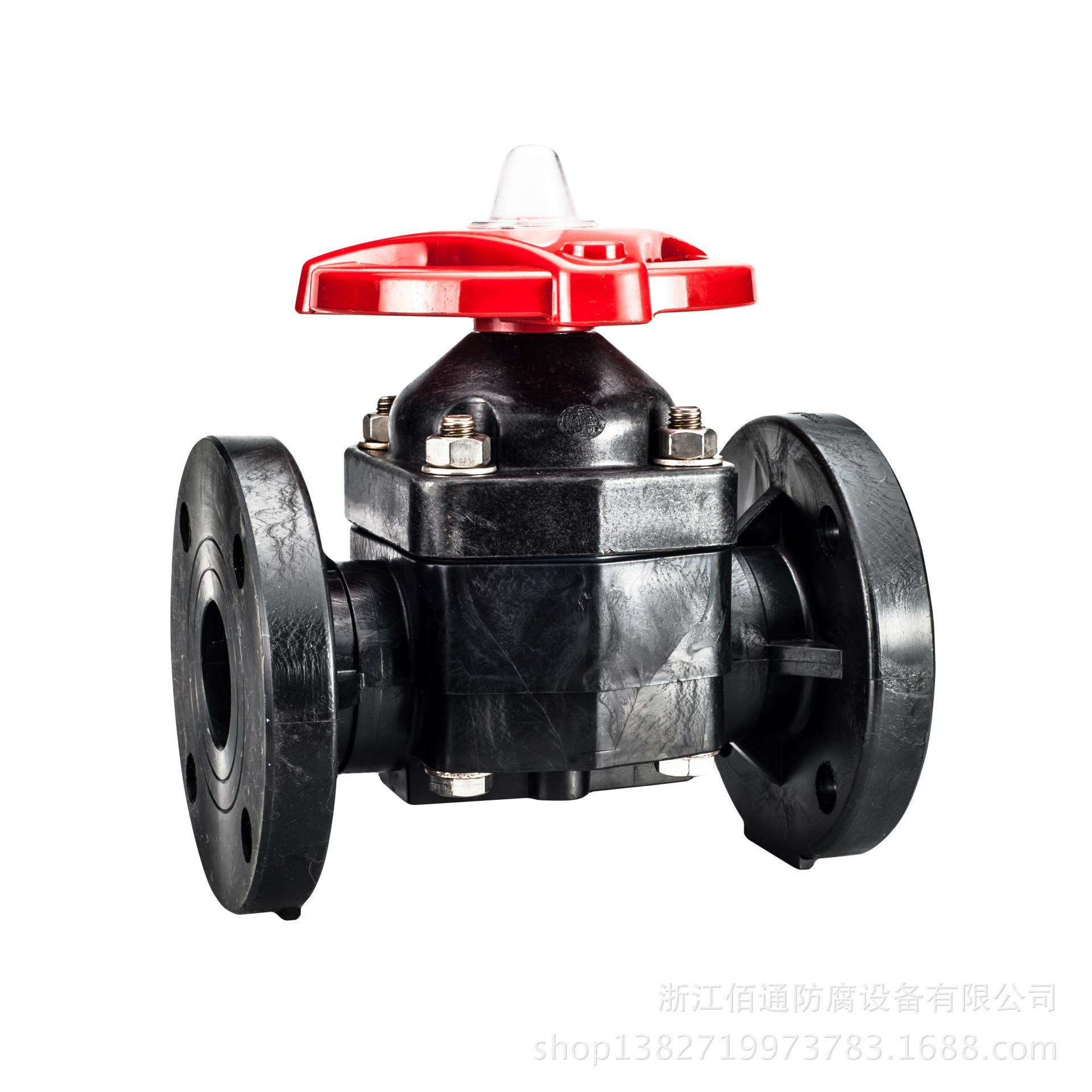 厂家直销|PE|法兰式隔膜阀|浙江佰通|产品|质量上层