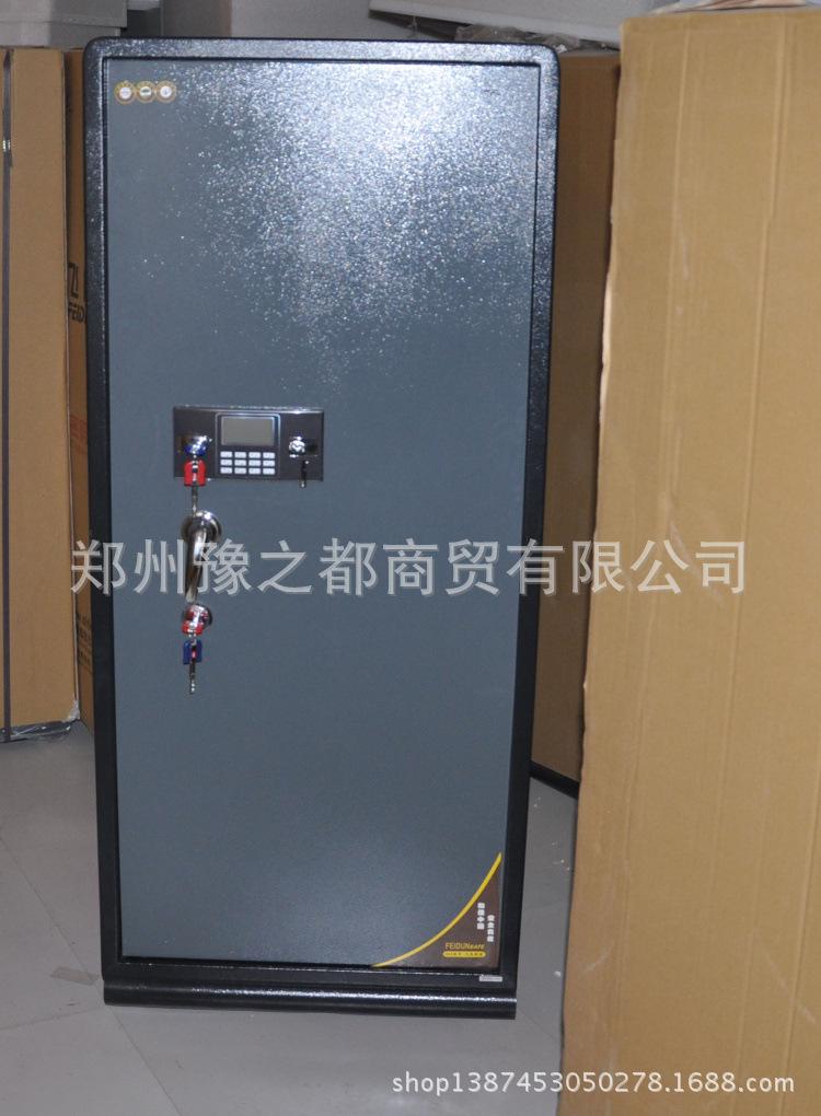保险柜1.5米1.5m公司专用大型全钢保险柜银行柜办公家用电脑柜