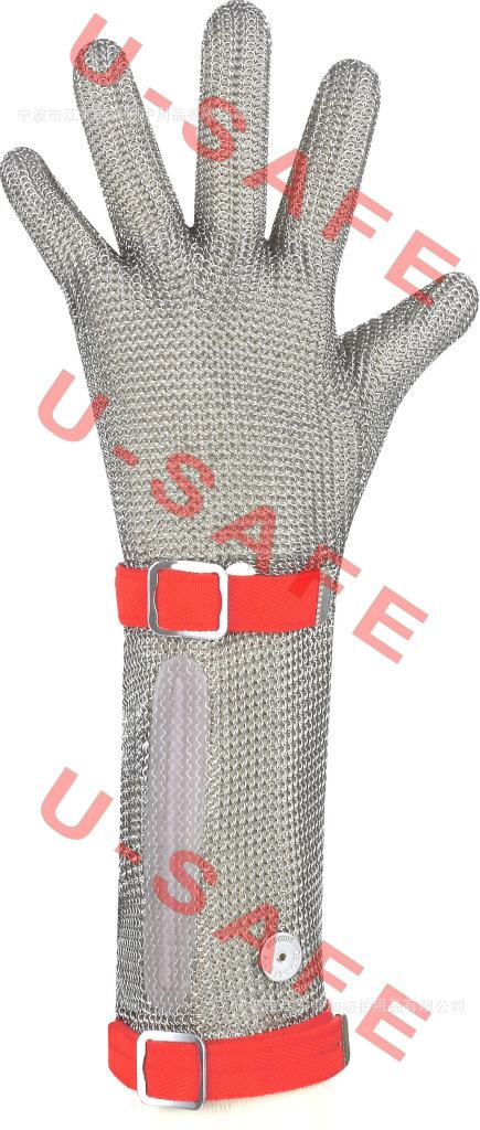 加长手臂保护型 U-SAFE 1321 防割手套