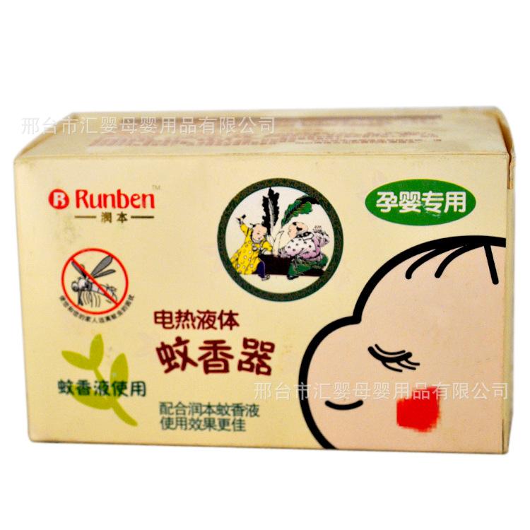 润本 电热液体蚊香器 孕婴专用配合润本蚊香液使用效果更佳