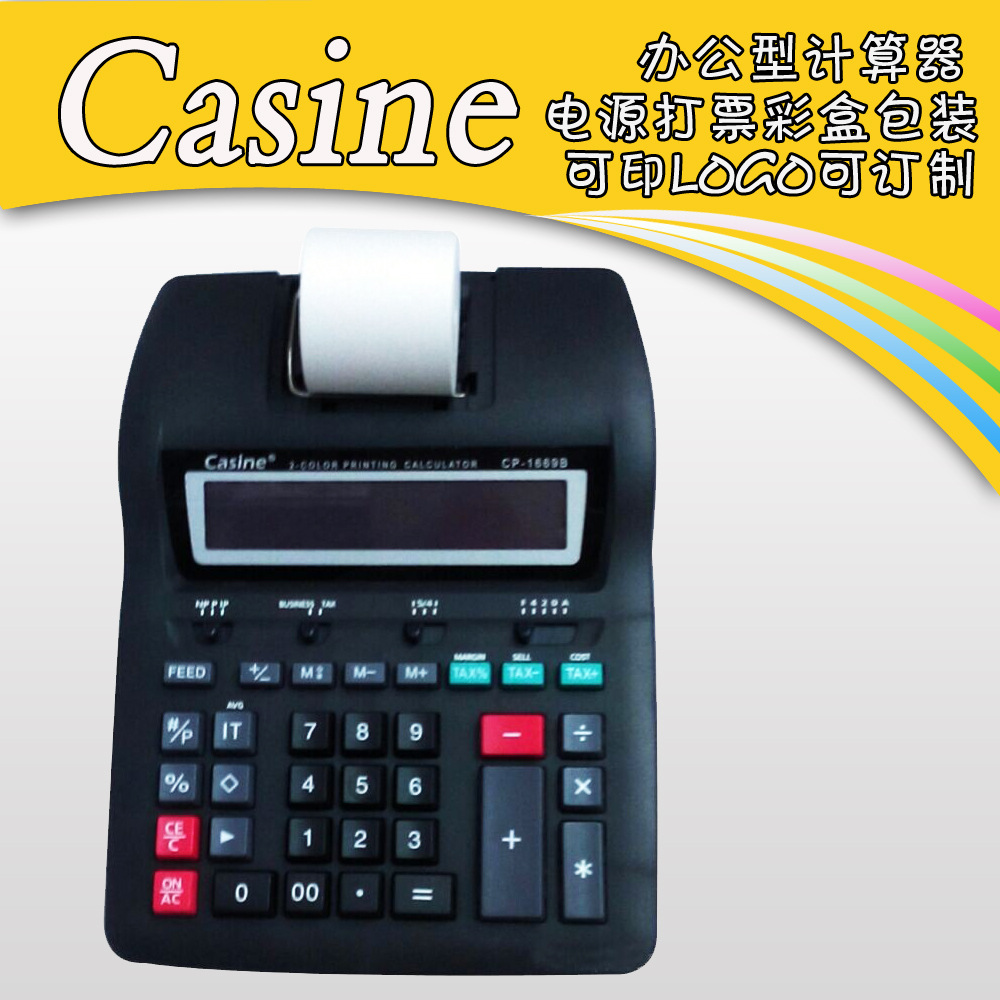 The Wedding Gift Calculator : ... :50 Factory direct casine Cassini CP-1669B printer plug in Calculator