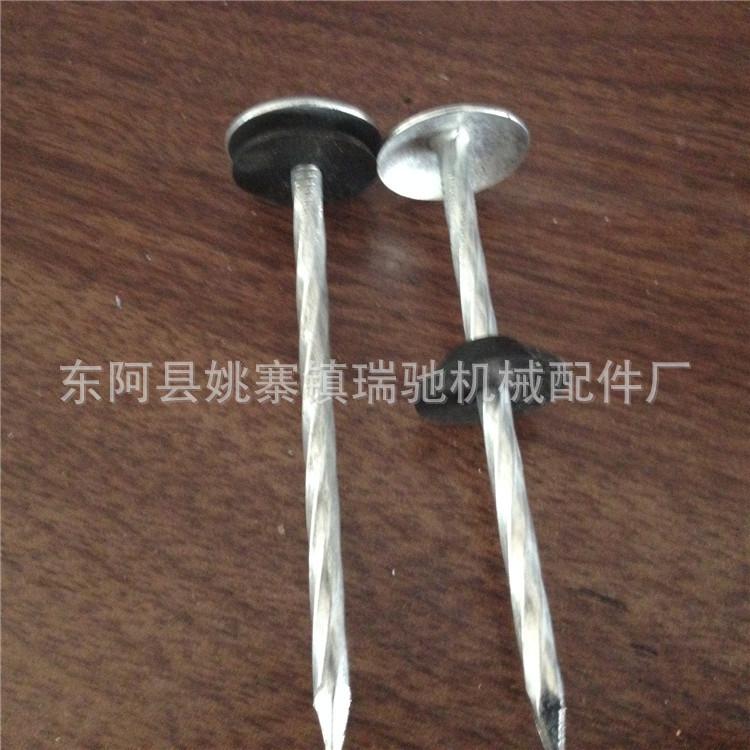东阿县姚寨镇瑞驰机械配件厂 厂家直销合体瓦楞钉