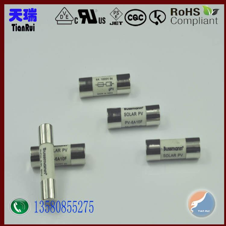 【东莞供应】带座高压熔断器1000V 25A 管状体,光伏逆变器专用