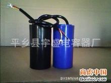 厂家批发CD60型 电机电解电容器 满包邮