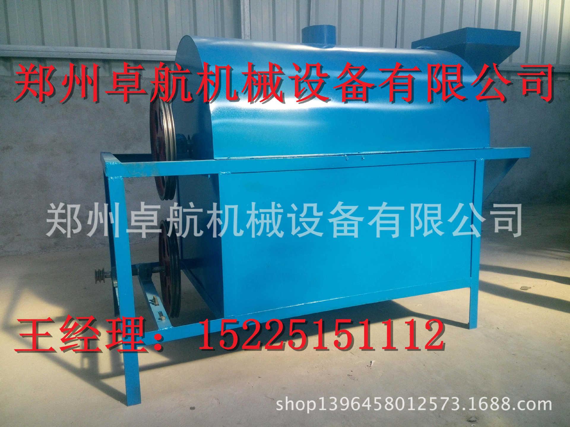 新款环保炒货机 电加热炒货机 100型多功能自动炒货机