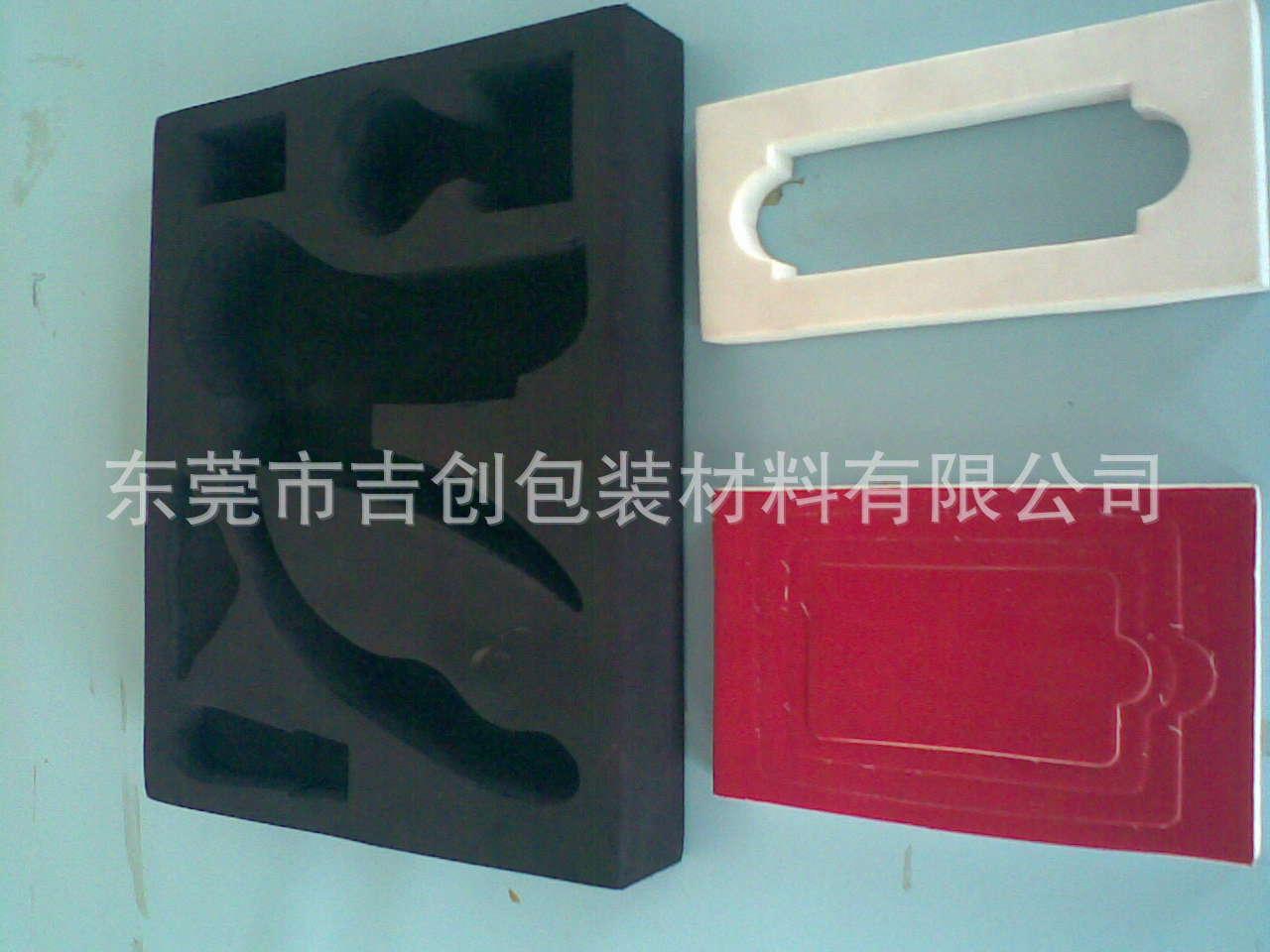 厂家加工定制 泡棉EVA内托防震包装 海绵EVA内托