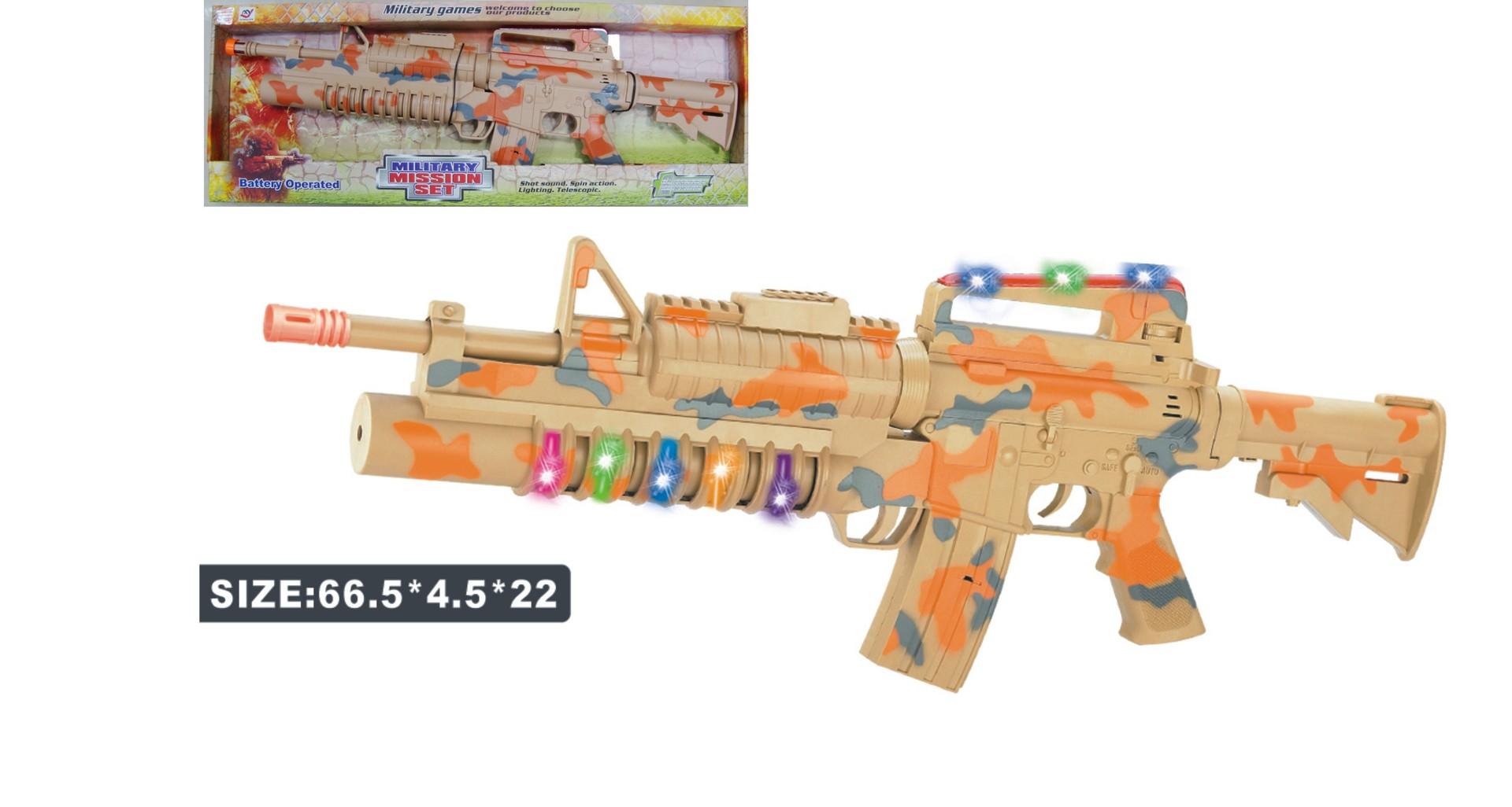 厂家*** 迷彩系列0006A电动玩具枪