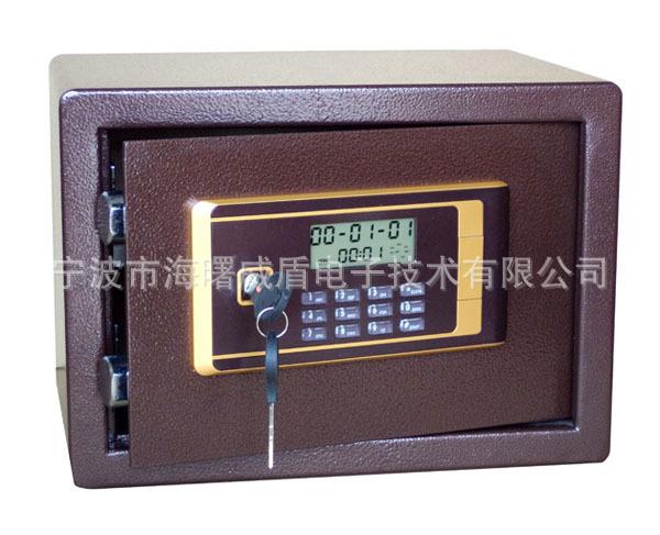 防盗保险柜 家用保险柜 电子保险箱 安全保险箱 高级保险箱