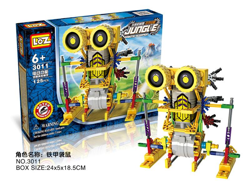 乐高式拼接电动积木小眼机器人3011益智类积木批发-免费益智玩具