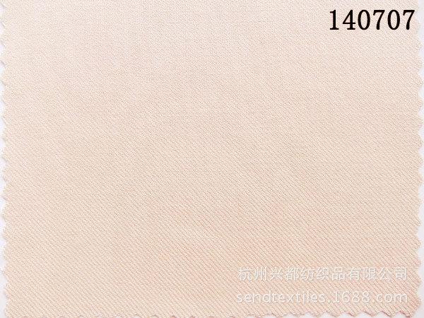 140707棉莫代尔混纺