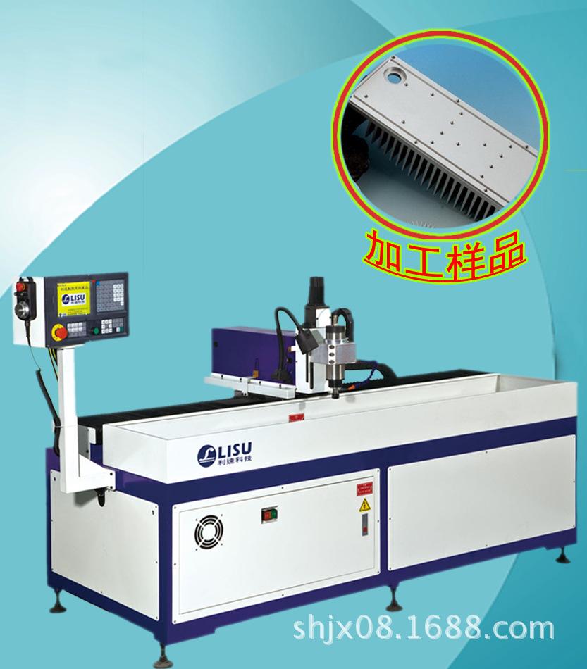 2米长数控钻孔专用机床,大行程移动式数控钻床