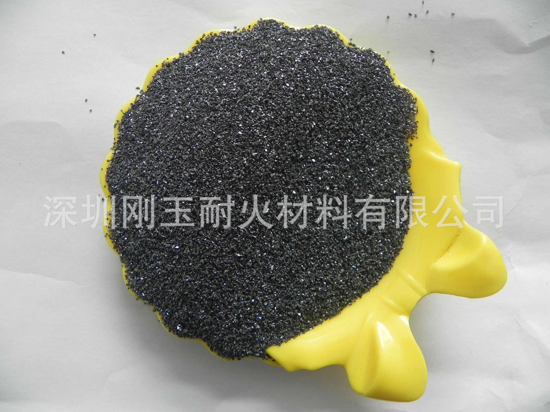 碳化硅 (45)