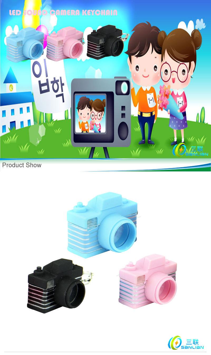 ed发声小工具卡通相机钥匙扣钥匙配件 -价格,厂家,图片,钥匙饰