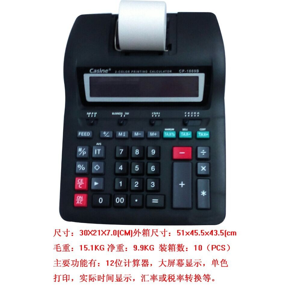 Wedding Gift Calculator : ... :50 Factory direct casine Cassini CP-1669B printer plug in Calculator