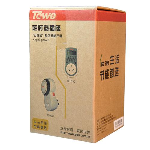 同为(Towe)TW-MD10WA 10A机械式节能定时器插座