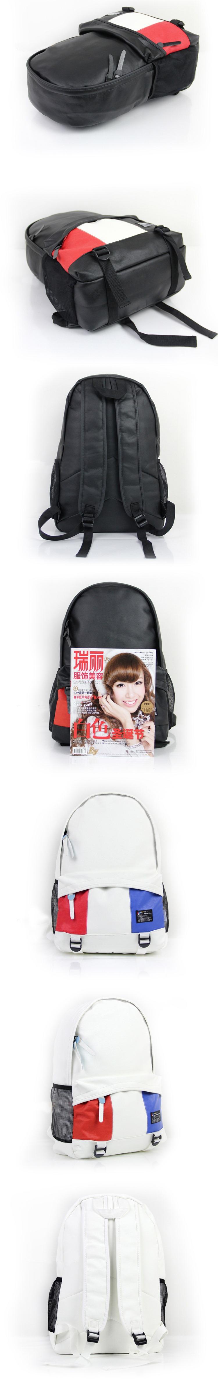 韩版时尚拼色休闲pu皮双肩包