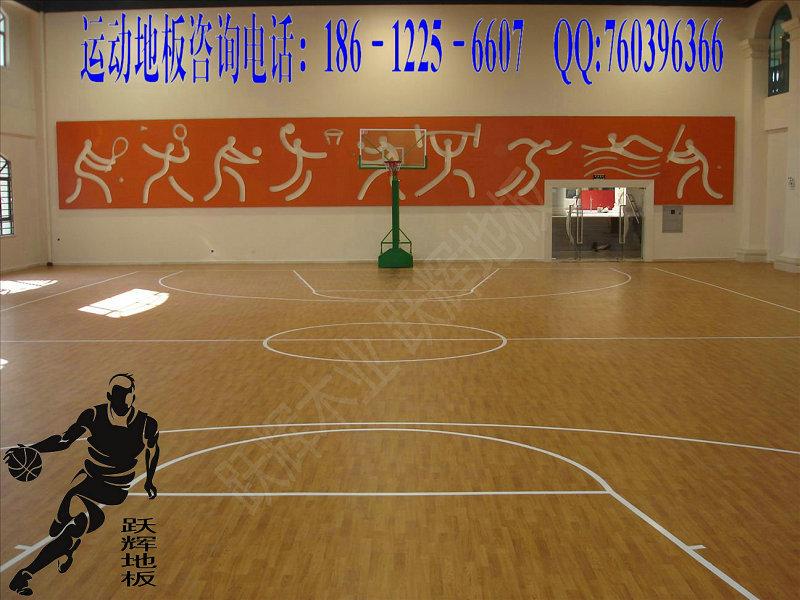 跃辉木业优质幼儿园运动地板价格图片_3