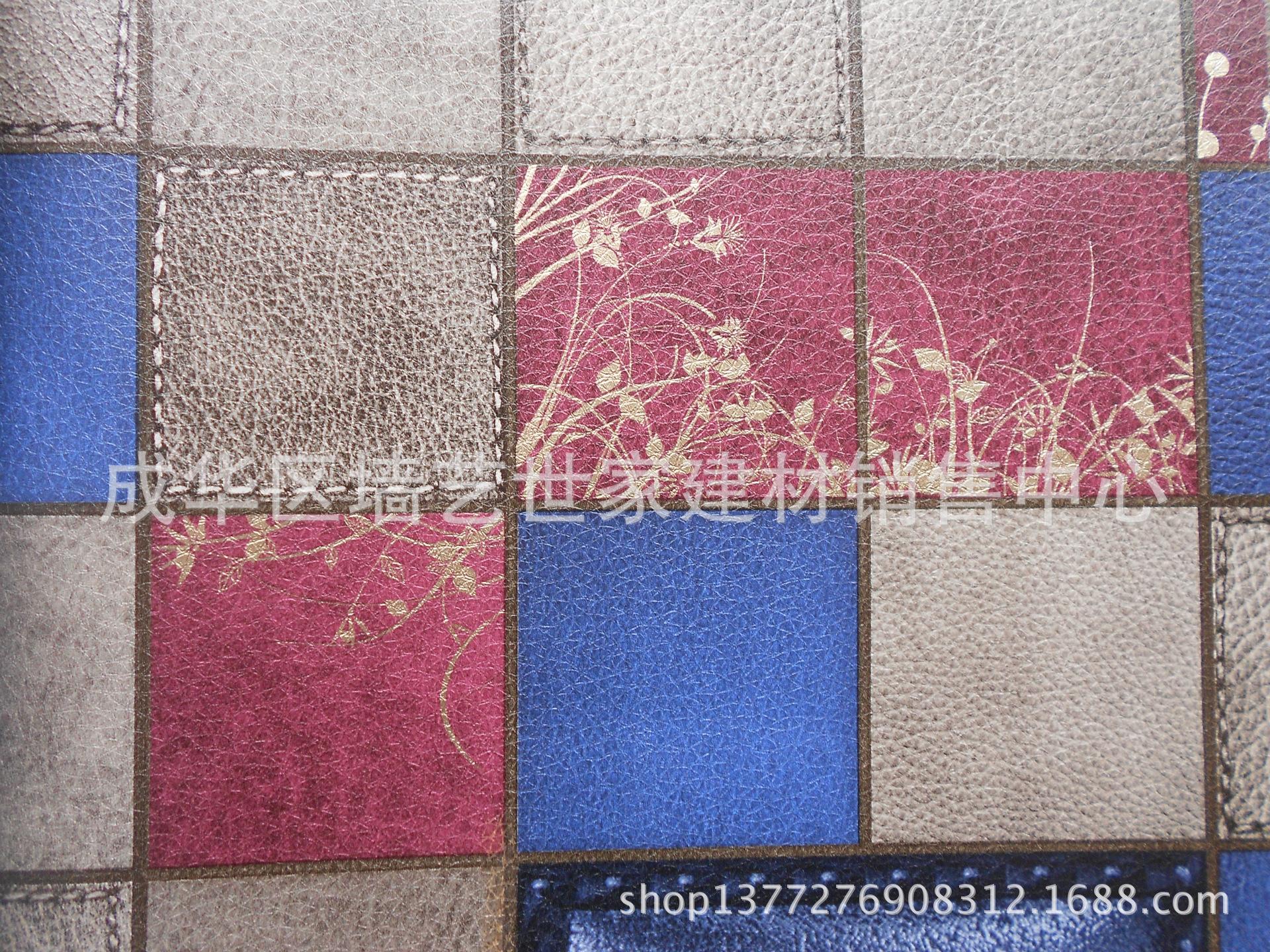 墙艺世家壁纸壁布墙纸墙布版本成都墙纸仓库现货招商加盟价格及生产
