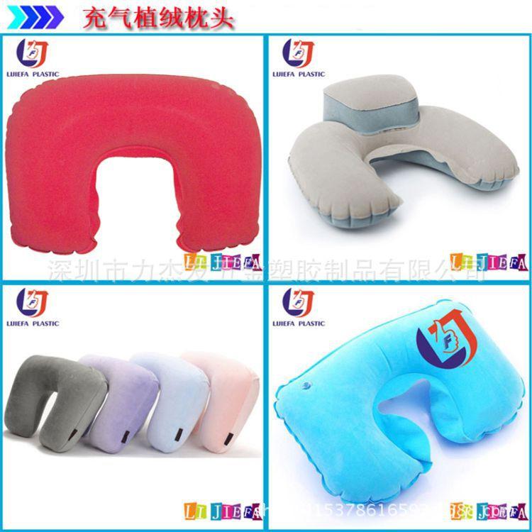 植绒枕头组合图 中文 1