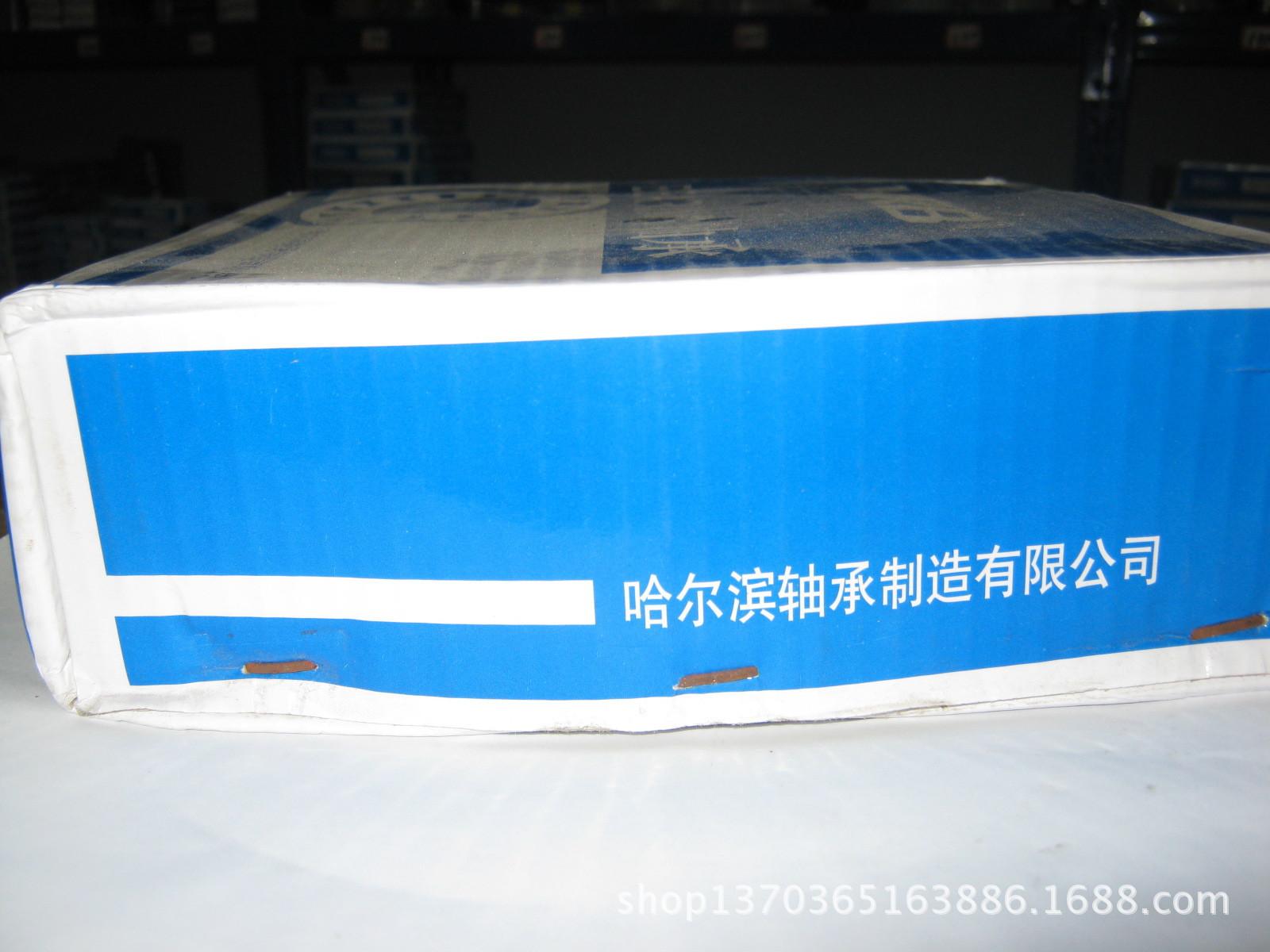 浙江衢州 6330轴承 哈尔滨 HRB 哈轴 销售中