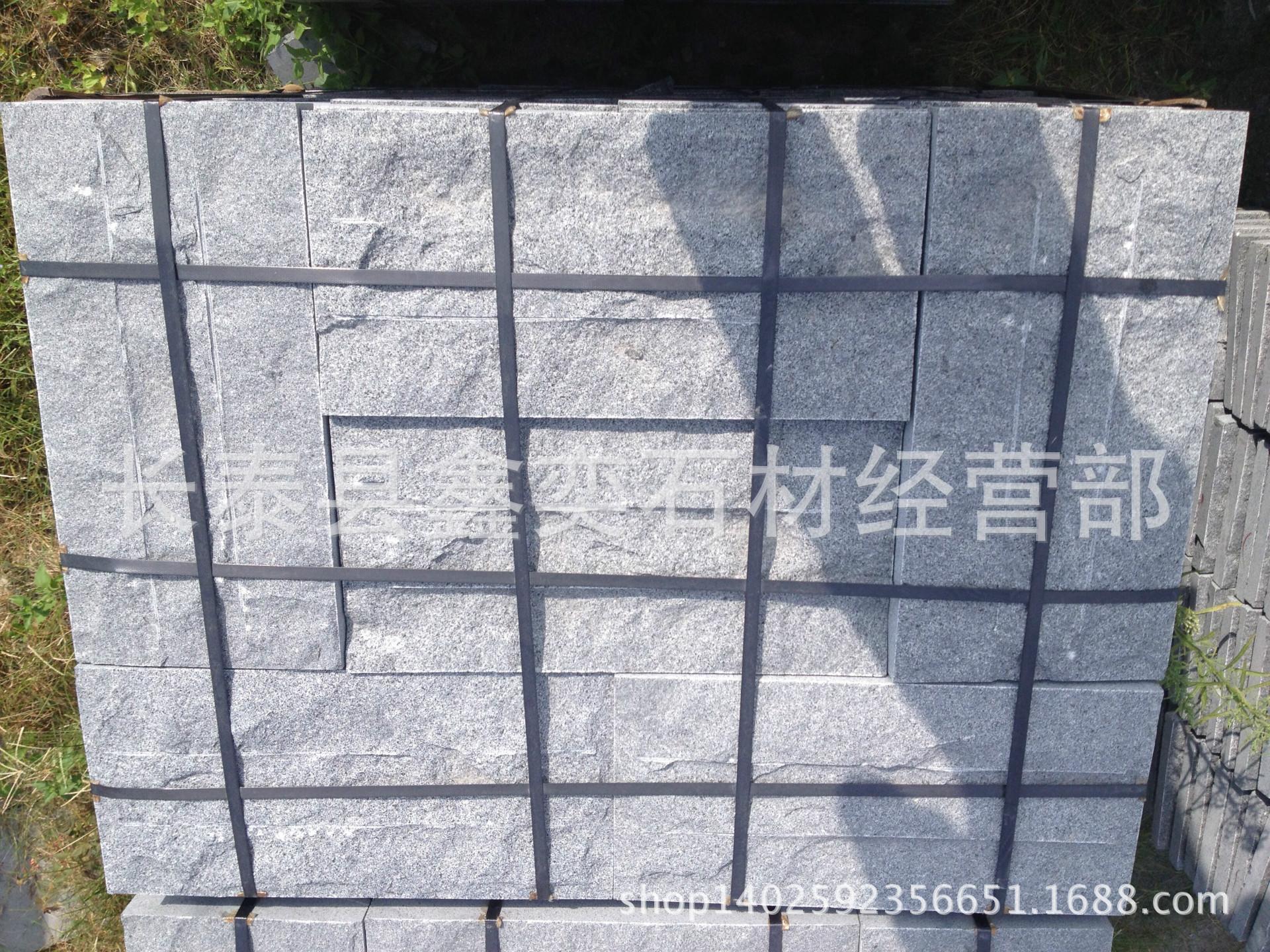 厂家直销G654芝麻黑小方块自然面 芝麻灰弹石芝麻白 黄锈石小方块