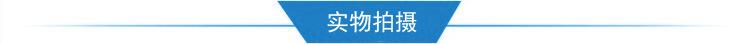 14.8V锂电池产品图片