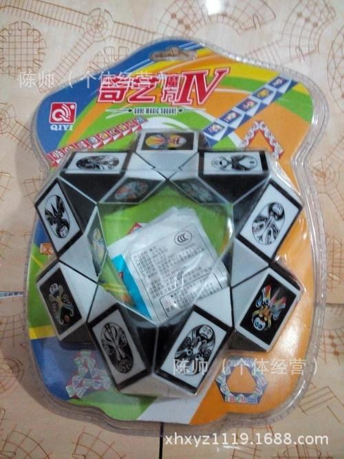 魔尺 24段 百变弹簧奇艺魔尺 益智玩具 儿童智力魔方