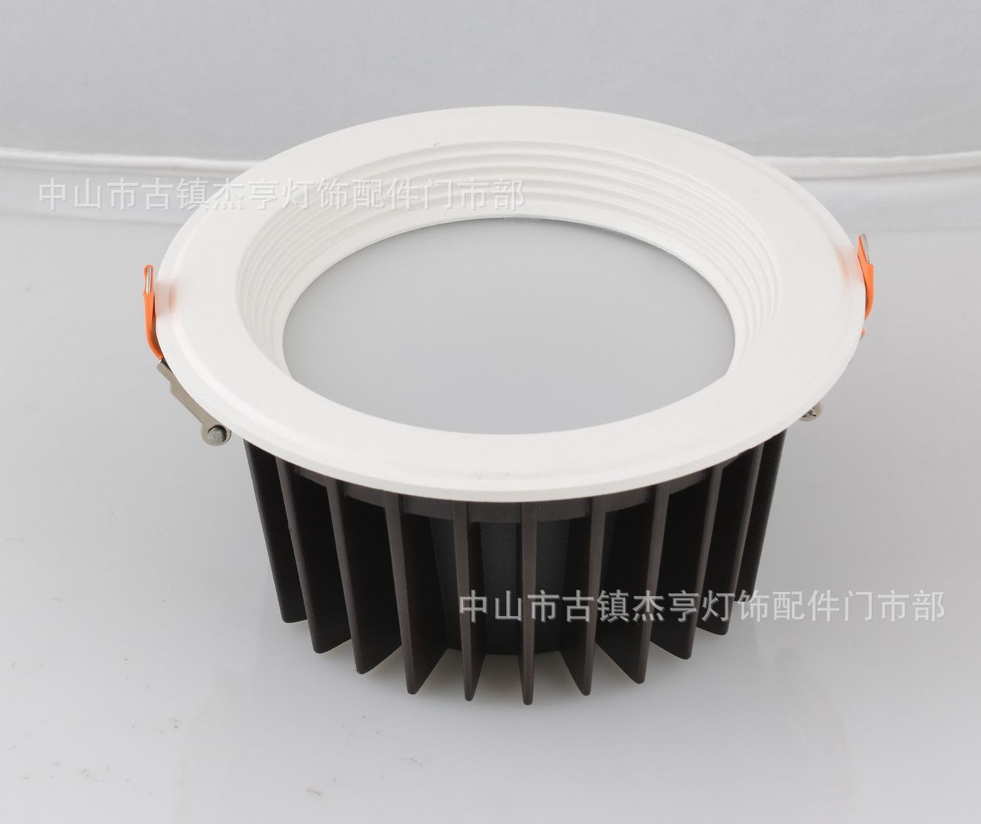 10寸60W镁合金材质COB筒灯外壳 SMD5630贴片筒灯外壳 led灯具外壳
