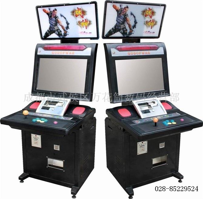 体游戏机 街霸铁拳 拳皇97 大型游戏机 街机 图
