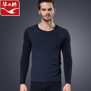 The new 2014 elastic cotton thermal underwear men suits Warm long male model