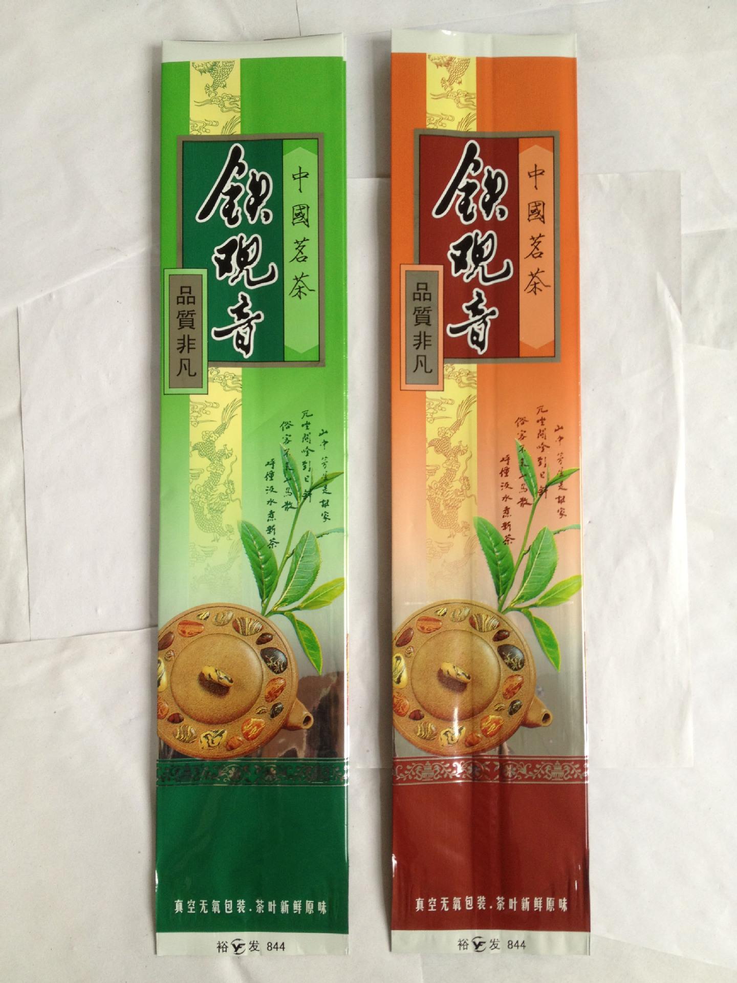 厂家优质直销 茶叶包装袋 真空茶叶包装袋 质量保证 欢迎洽谈