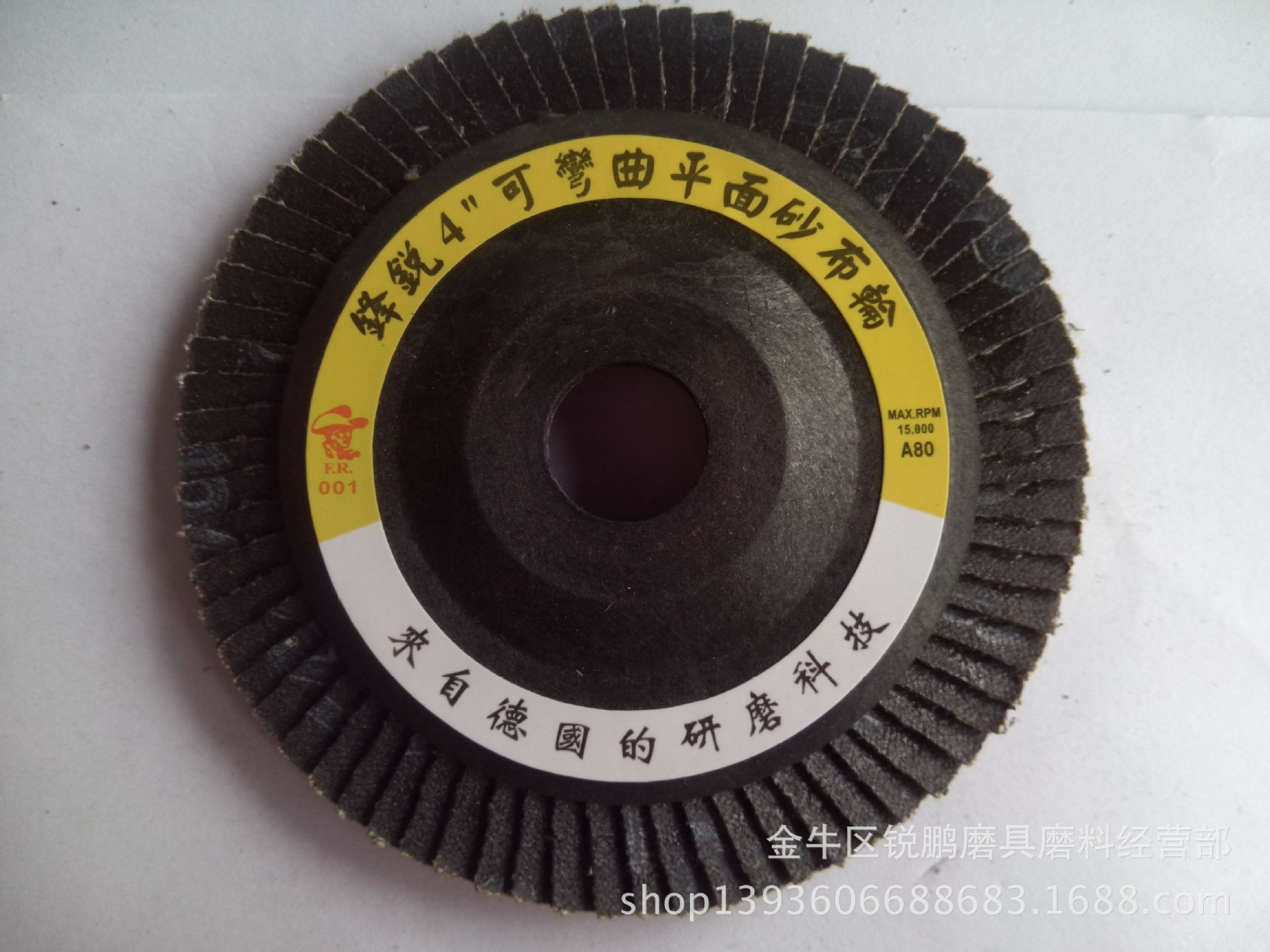 供应 直径100高温煅烧锋锐百叶片打磨片砂布抛光轮千叶片