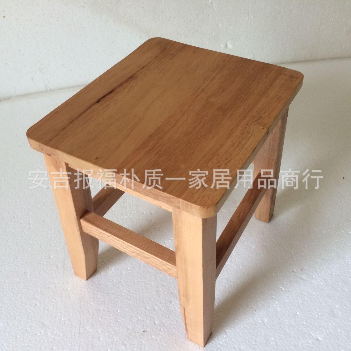 实木小板凳 木质方凳 实木小板凳 矮凳 换鞋凳 木质方凳 阿里巴巴