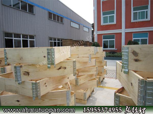 木质包装厂家――围板箱