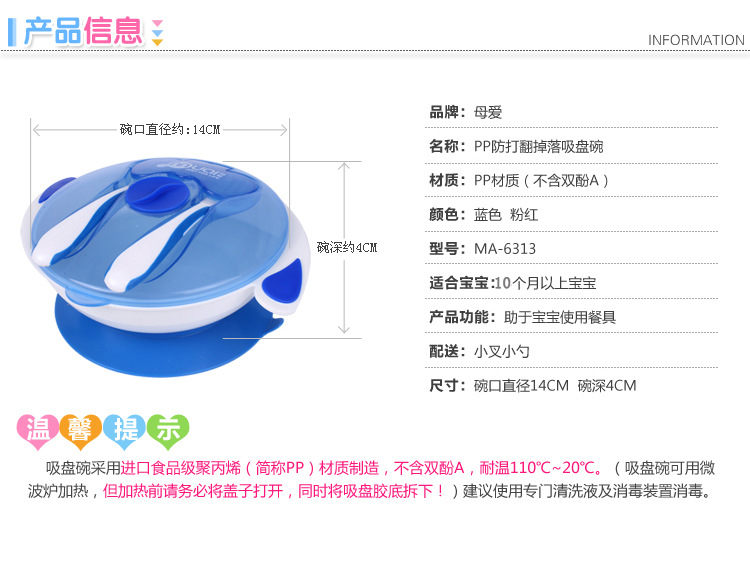 碗批发 母爱 宝宝婴儿童餐具套装 吸盘碗双耳防摔带盖勺子