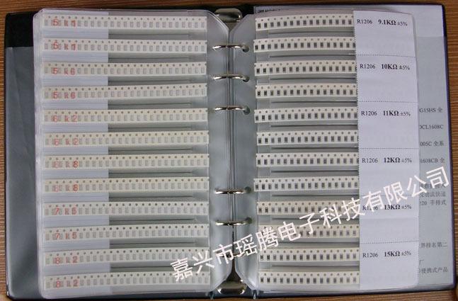 170种1206贴片电阻一次买样品本元件册电阻包样品盒元件包