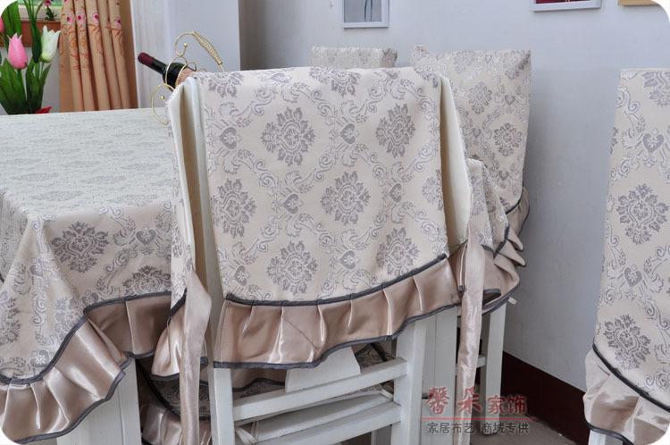 维加斯欧式餐椅套家用餐桌布台布椅子垫