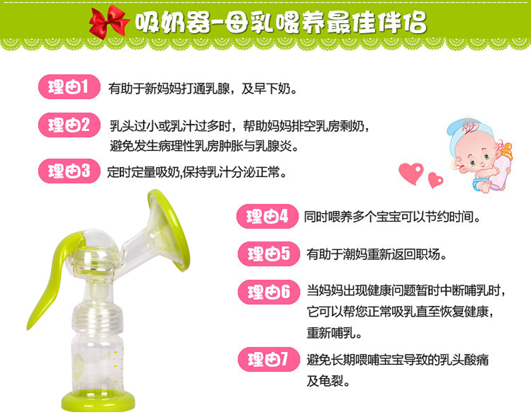 格朗孕妇吸奶器尚品P-1吸力大 手动拔奶器乳头刺激 挤奶器