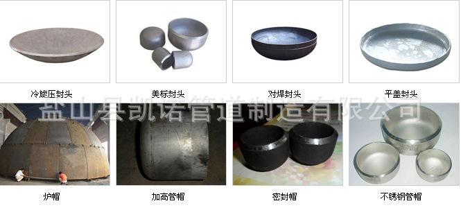 封头-厂家直供国标压力容器GB\/T25198-2010封