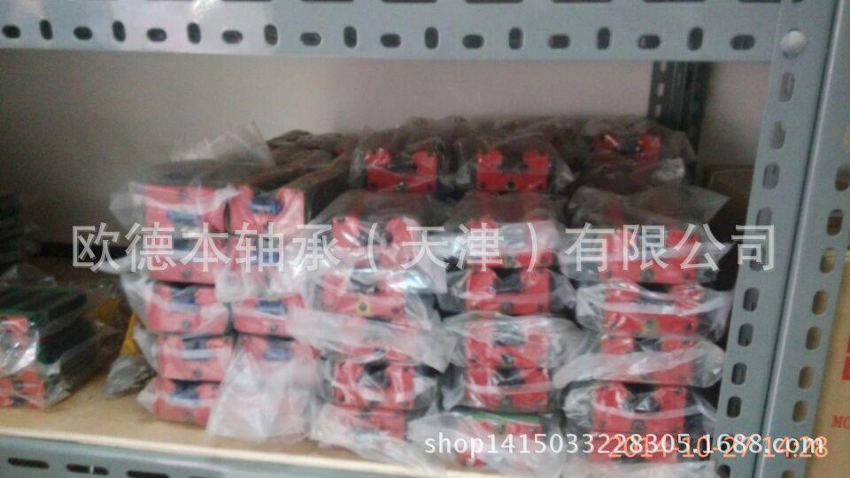 天津供应 台湾HIWIN 导轨滑块轴承MGN9 -方形滑块