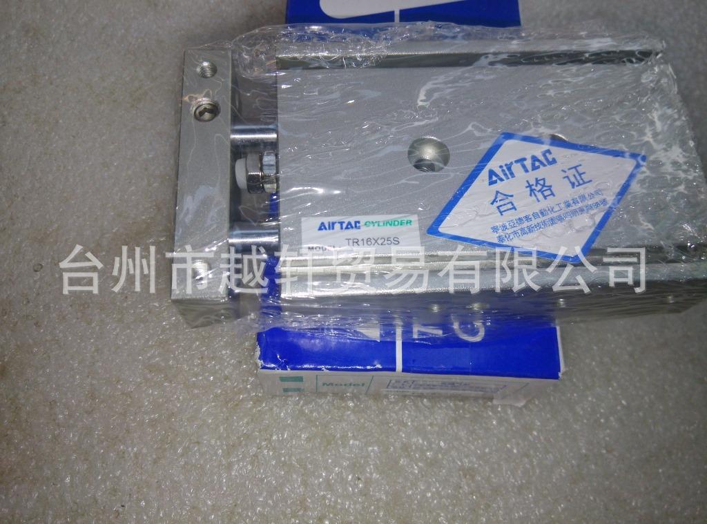 AIRTAC亚德客气缸TR32X10X20X25X30X40X50X60X70X75X80X100X125-S