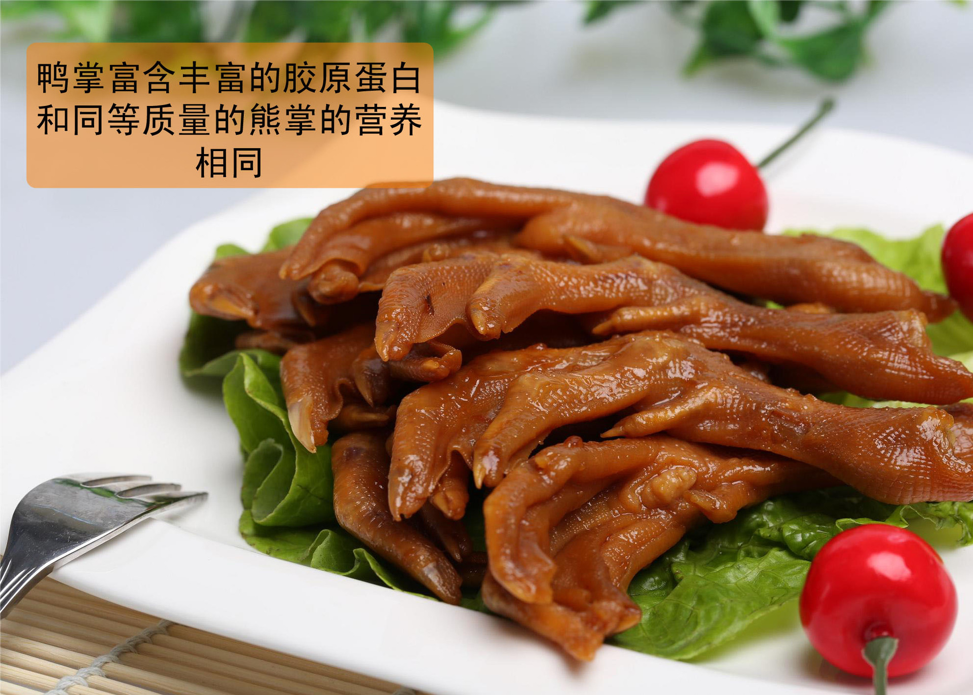 鸭掌食谱-温州鸭掌俩辅食特产休闲装肉类100口子个月做法零食宝宝6面条图片