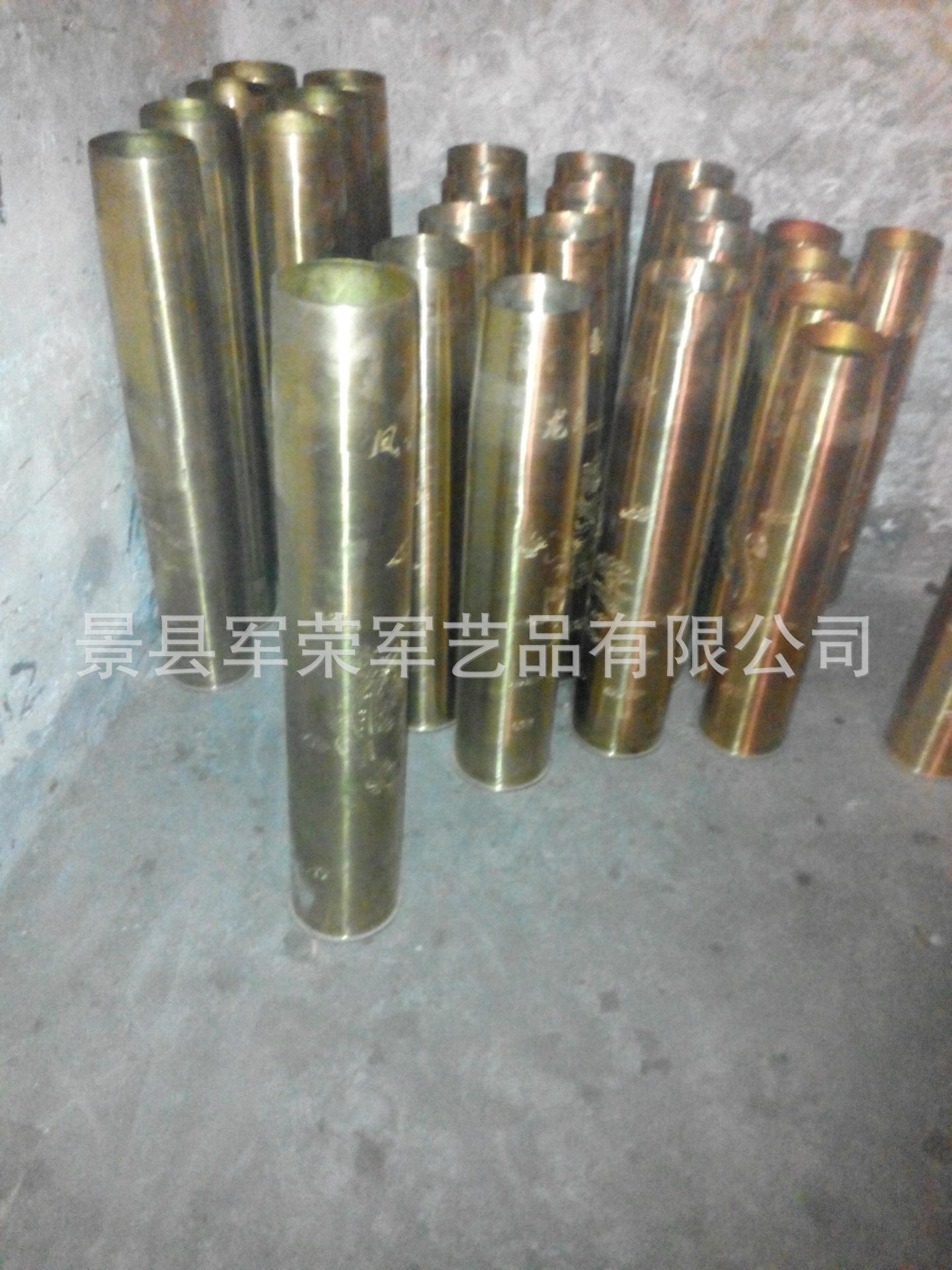 厂家批发金属工艺品海130铜抛光喷漆刻龙、凤壳全套