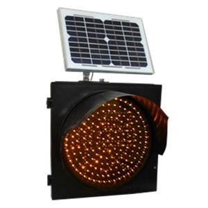 LED太阳能黄闪信号灯