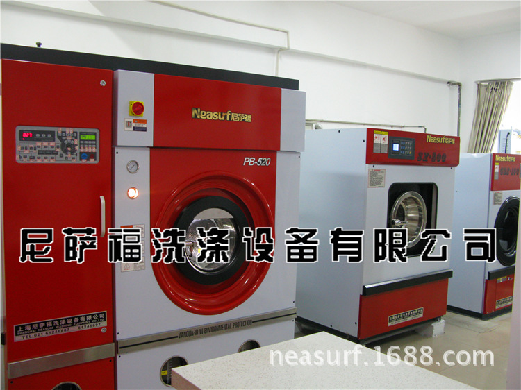 朔州干洗店 (12)