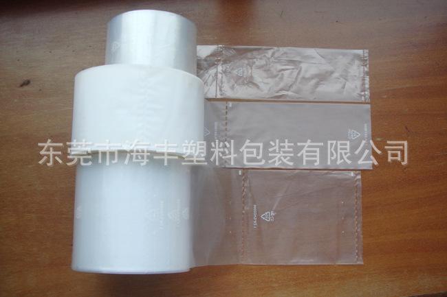 厂家专业定做生产数码电子产品包装袋 LLDPE密封袋塑料袋